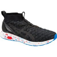 Zapatillas-Asics-Tiger-HyperGEL-Kan---Masculino---Negro-Talle-CO-425--Talle-US-11H---Color--negro